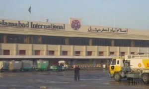 Путеводитель по аэропорту Исламабада