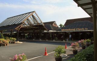 Путеводитель по аэропорту Самуи