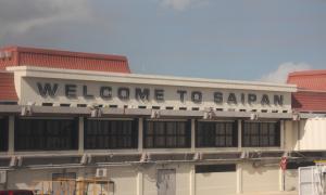Путеводитель по аэропорту Сайпан
