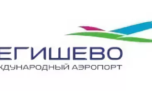 Схема аэропорта «Бегишево»