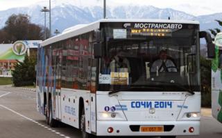 В аэропорт Анапы на автобусе