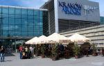 Аэропорт Краков Балице