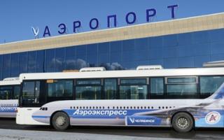 Транспорт аэропорта Челябинска