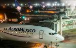 Путеводитель по аэропорту Мексики