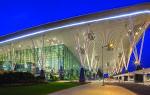 Путеводитель по аэропорту Бангалор (Бенгалуру)
