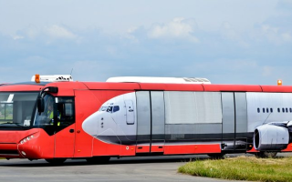 Транспорта из аэропорта Сантандер