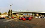 Путеводитель по аэропорту Днепропетровск