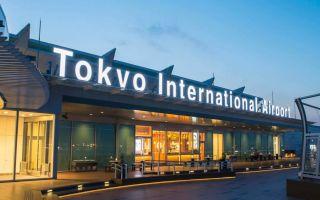Путеводитель по аэропорту Токио Ханэда