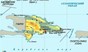 Сколько лететь с Москвы в Доминиканскую республику