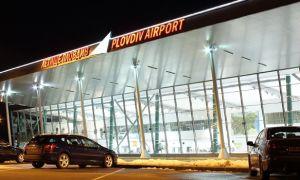 Путеводитель по аэропорту Пловдив