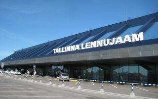 Путеводитель по аэропорту Таллина