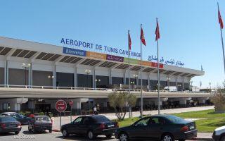 Путеводитель по аэропорту Тунис-Карфаген