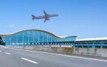 Транспорт аэропорта Ла Корунья