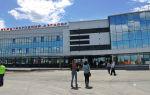 Путеводитель по аэропорту Тюмени