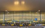 Транспорт аэропорта Барселоны