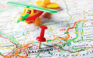 Как добраться из аэропорта Зальцбург