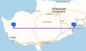 Транспорт с аэропорта Ларнака