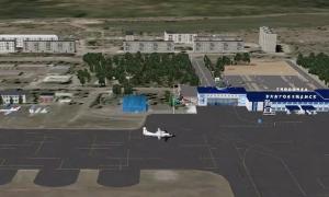 Справочная аэропорта Благовещенск