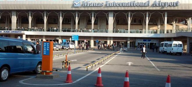 Путеводитель по аэропорту Бишкека