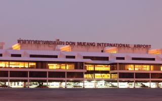 Путеводитель по аэропорту Бангкок Дон Муанг