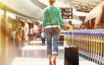 Аэропорт Страсбурга: как добраться