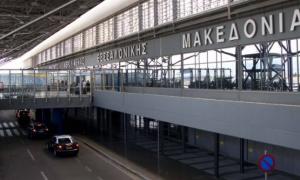 Аэропорты Македонии