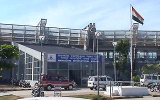 Путеводитель по аэропорту Мангалор