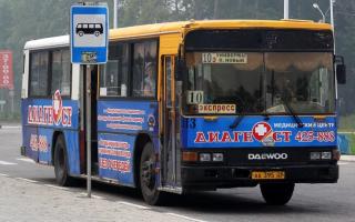 Транспортная развязка аэропорта Благовещенск