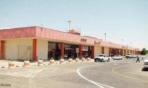 Путеводитель по аэропорту Хаиль