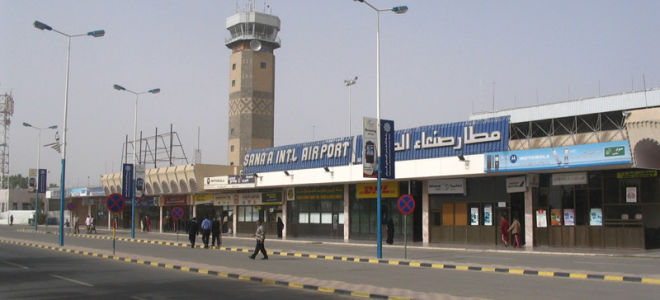 Путеводитель по аэропорту Сана