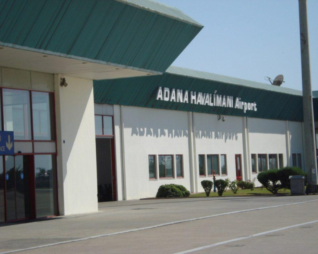 Адана аэропорт