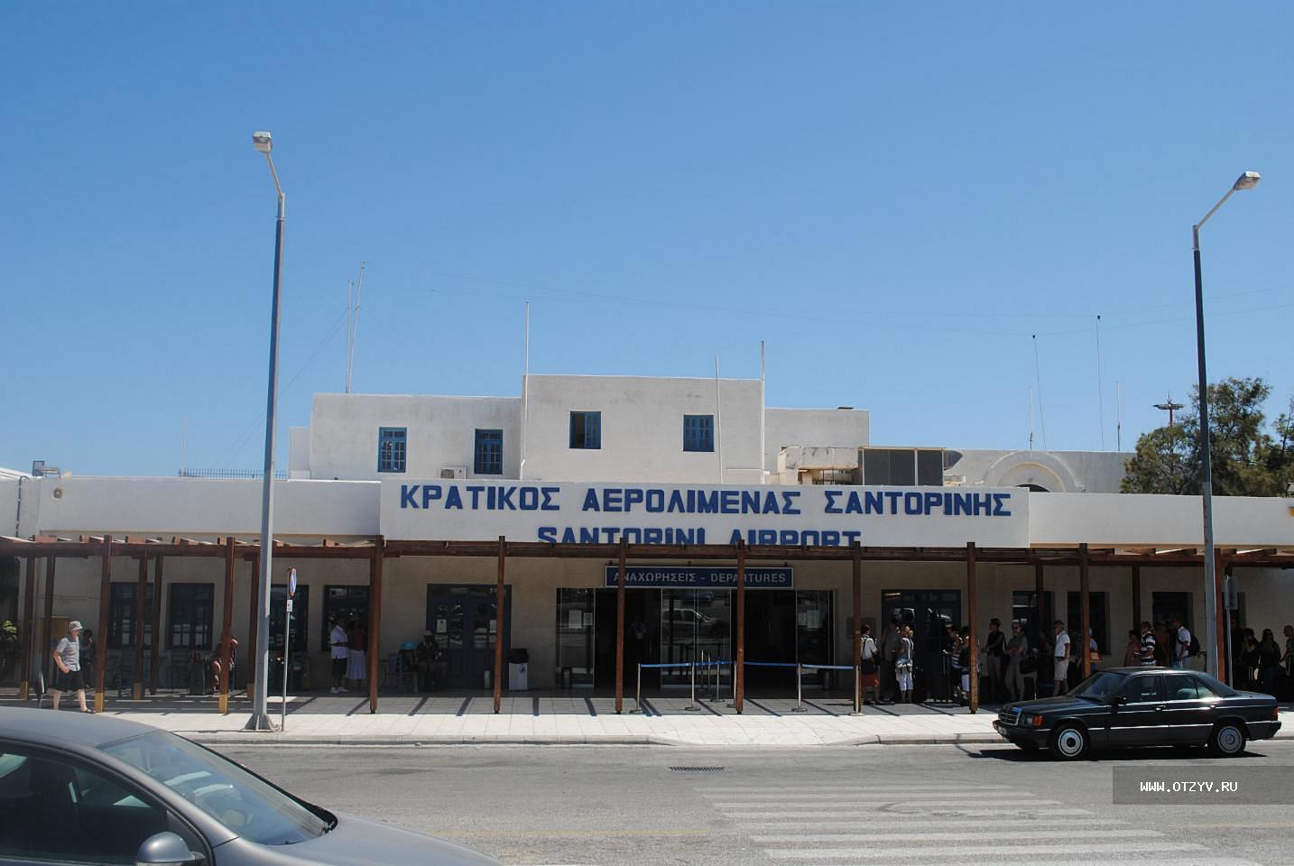 Аэропорт Санторини