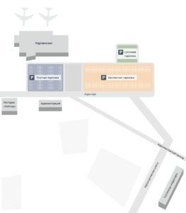 Карта аэропорта Анапа