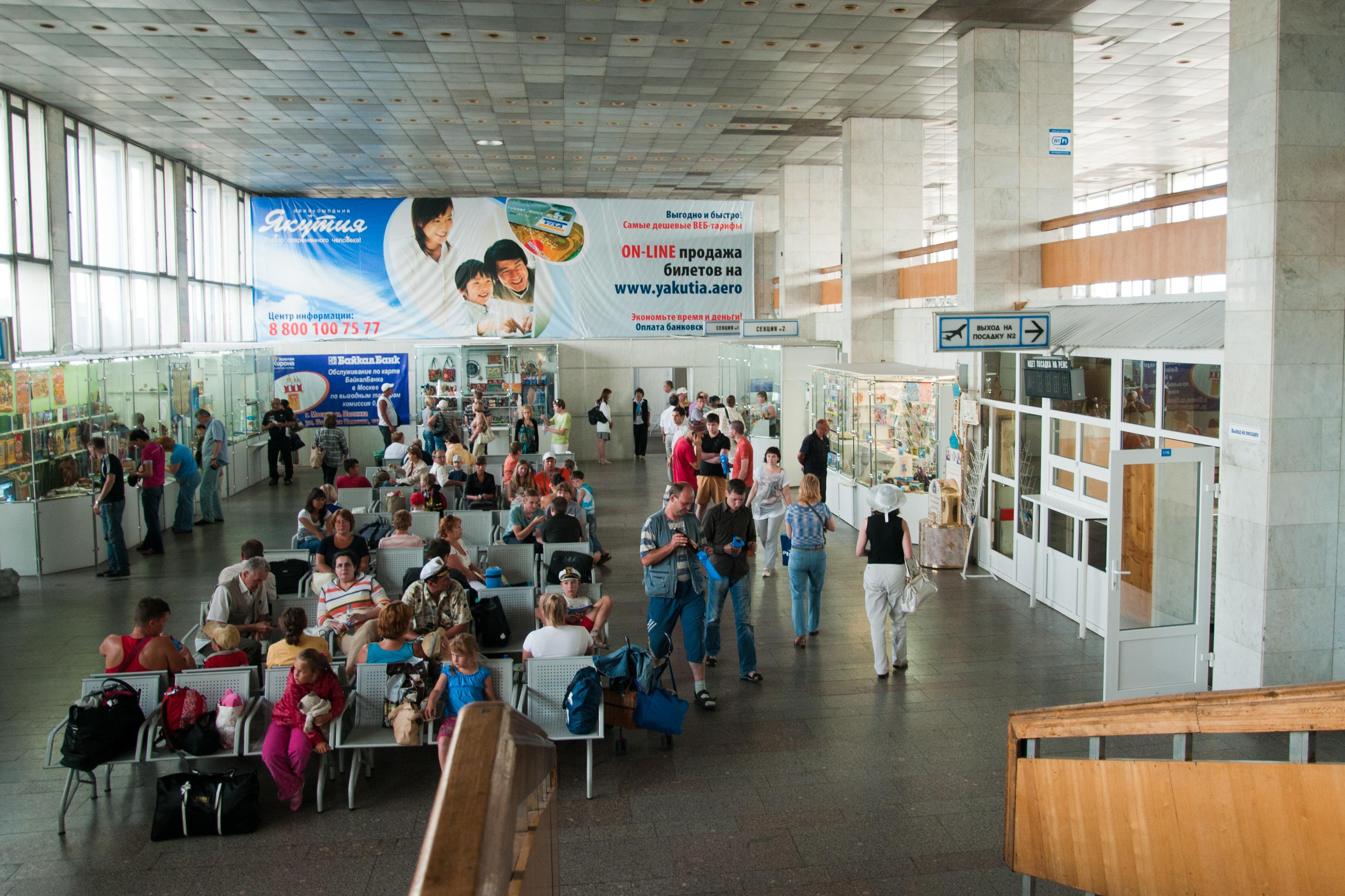 аэропорт Улан - Удэ