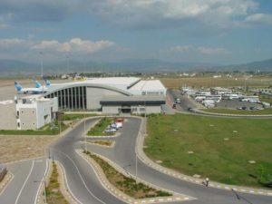 Бодрум Аэропорт