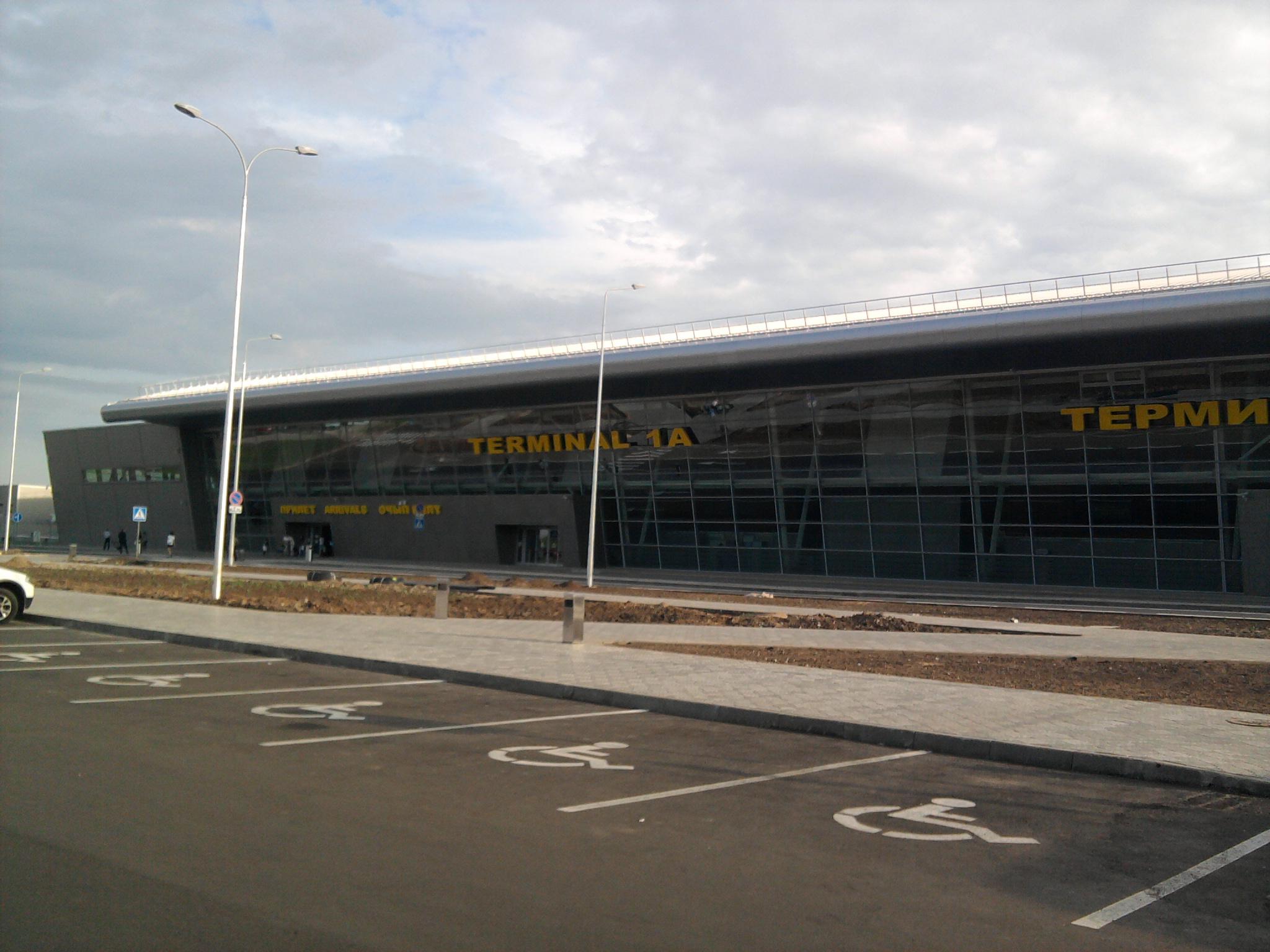 аэропорт Нижнекамска