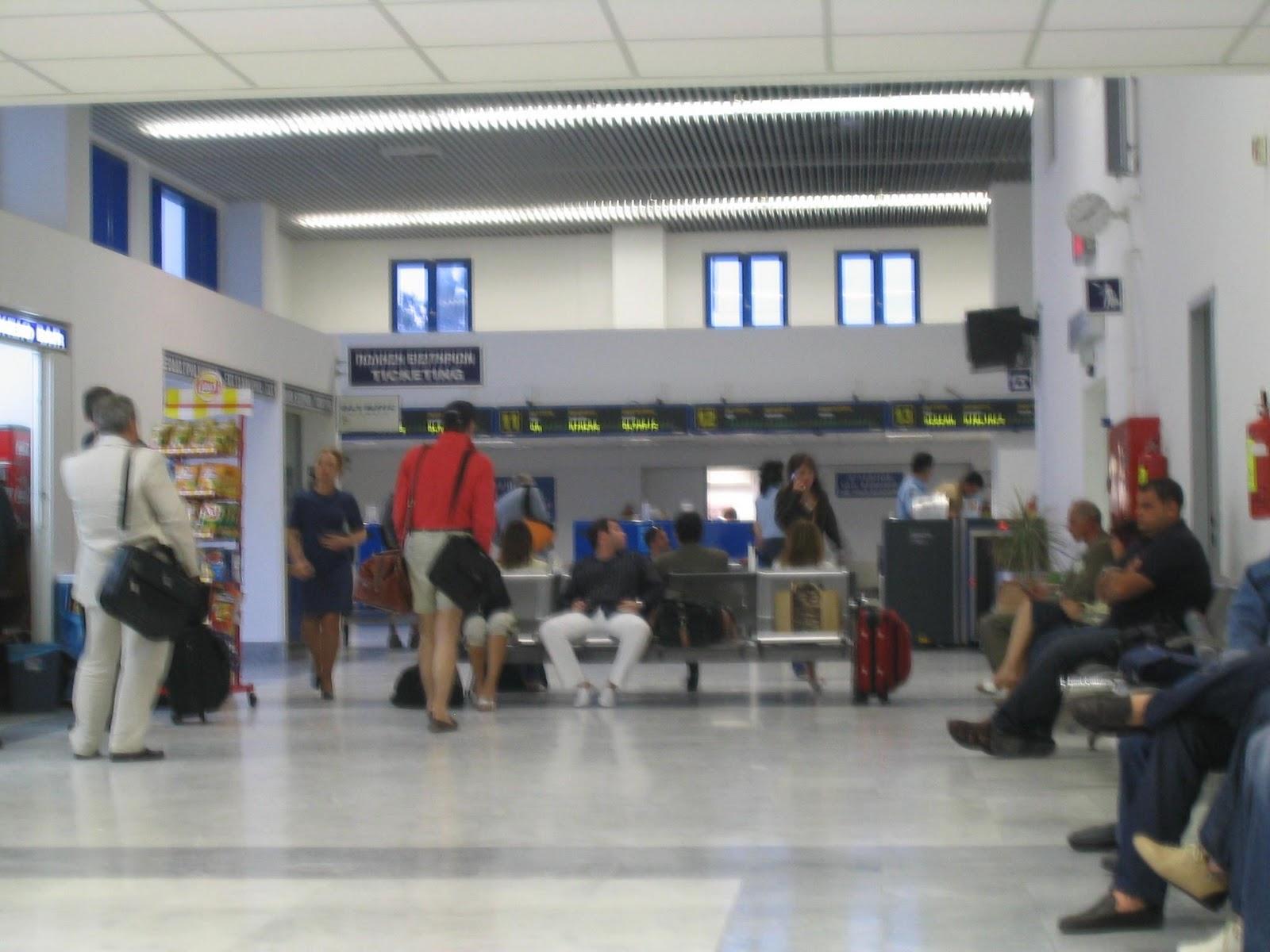 аэропорт Миконос