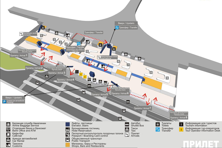 Схема проезда по аэропорту шереметьево