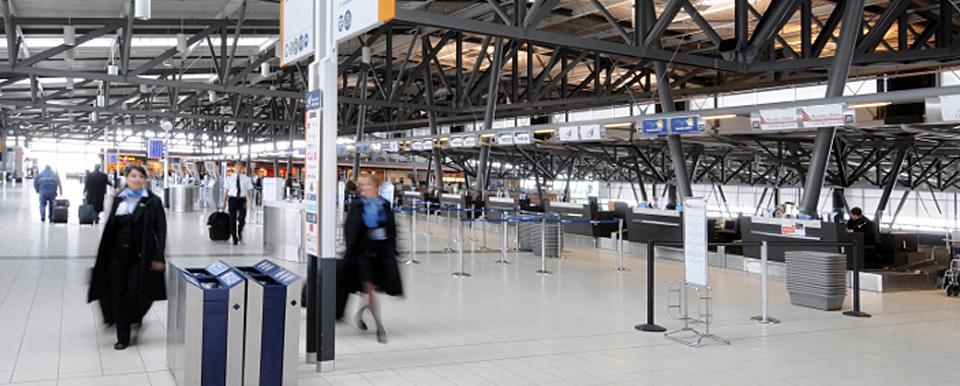 Оттава аэропорт