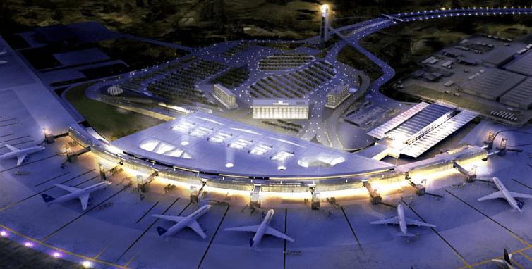 Буэнос Айрес аэропорт