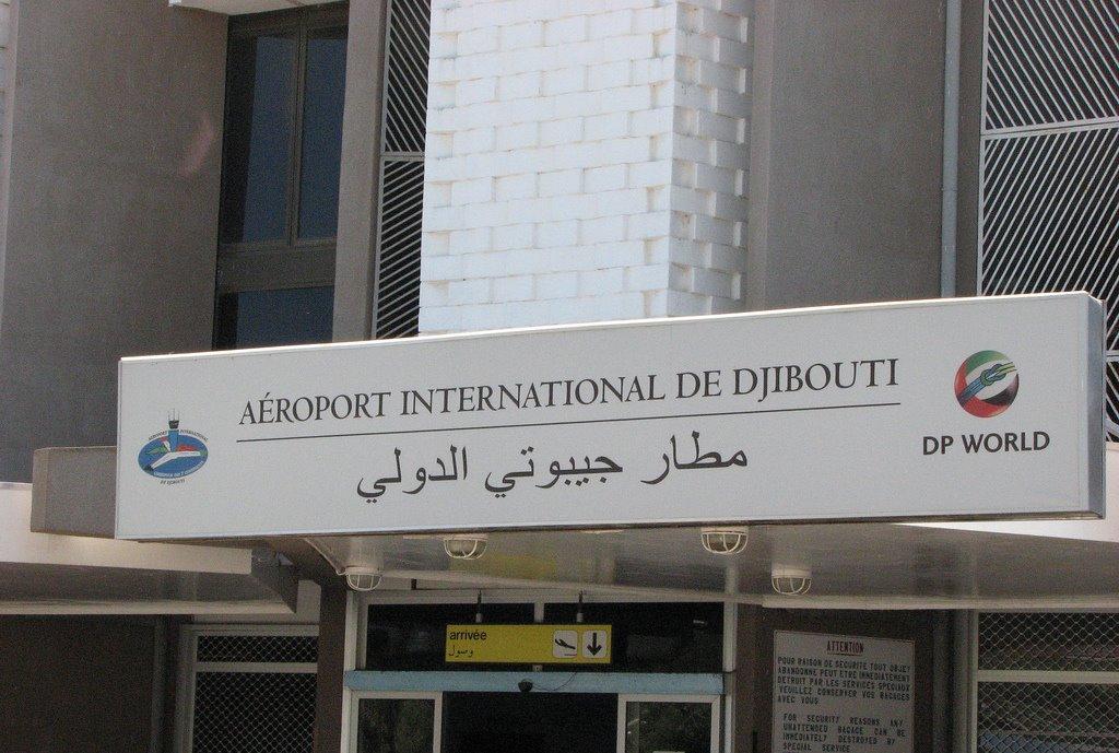 Джибути аэропорт