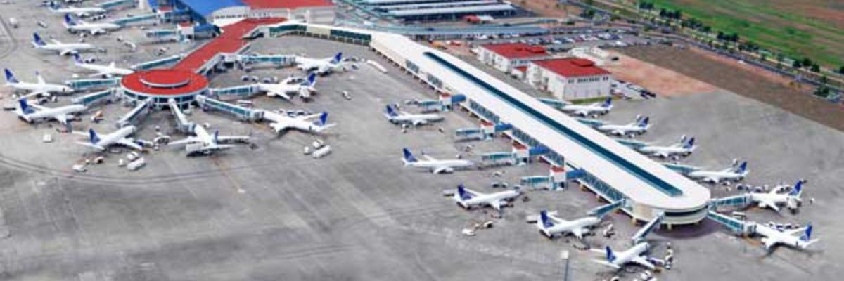 Панама-Сити аэропорт