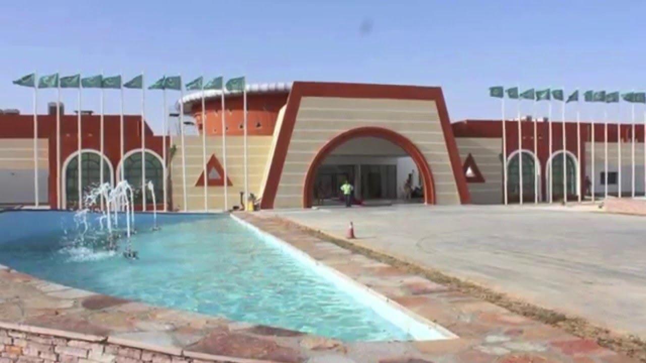 Аэропорт Нуакшот