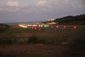 Полоса аэропорта Доминике