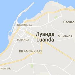 схема аэропорт Луанда