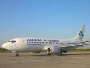 Поле аэропорта Акабы