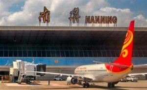 Поле аэропорта Наньнин