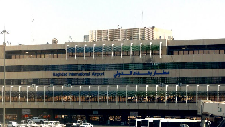 Аэропорт Багдада