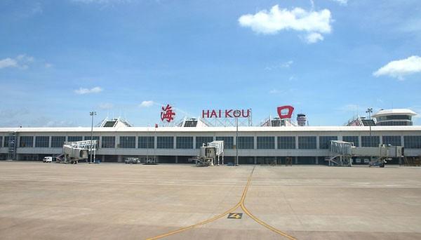 Аэропорт Хайкоу