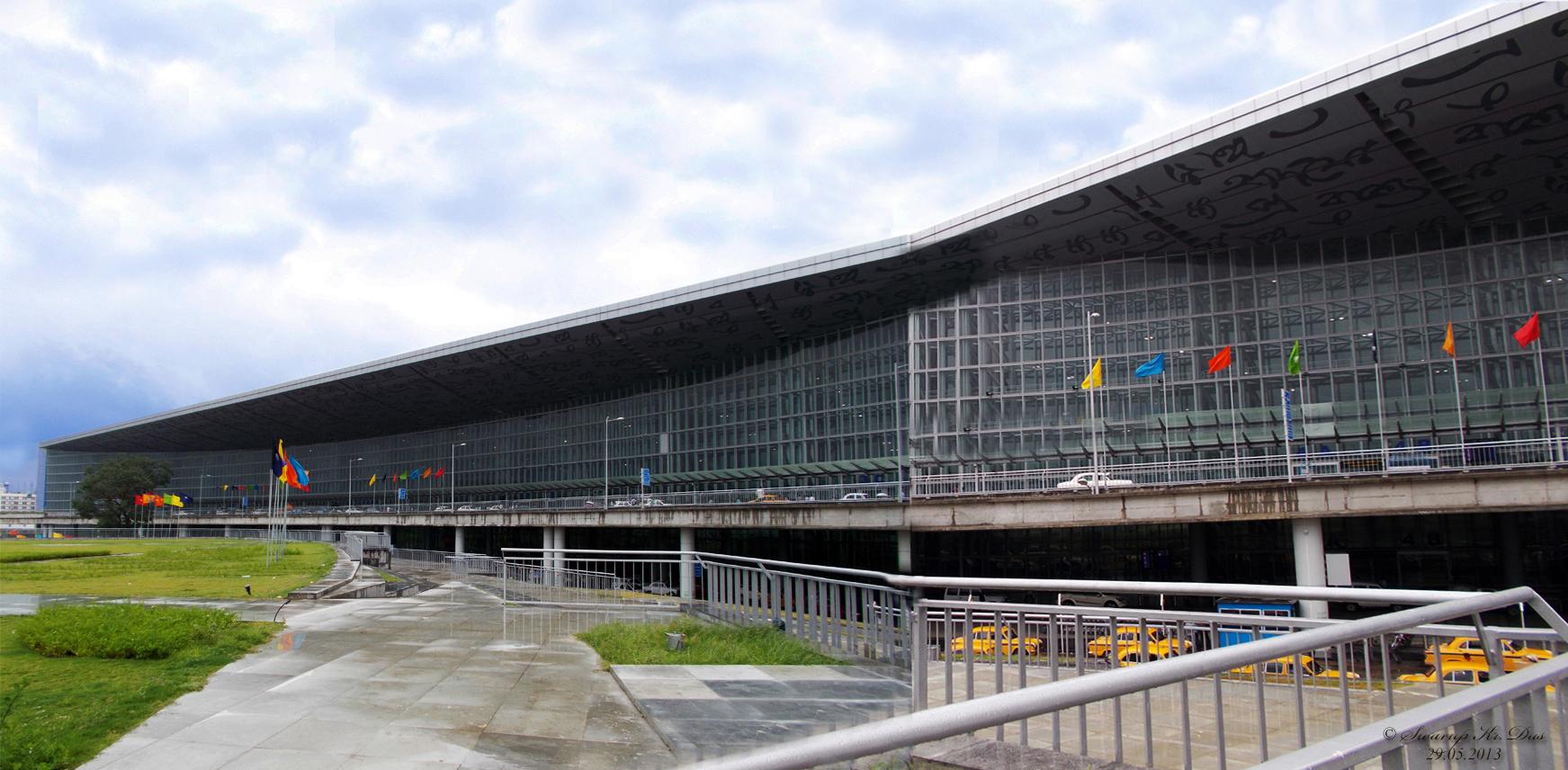 Аэропорт Калькутты